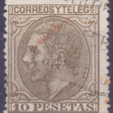 Sellos: B02 ALFONSO XII EDIFIL Nº 209 10 PESETAS SELLO AUTENTICO CON TODAS SUS MARCAS SECRETAS.. Lote 154756366