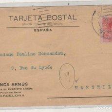 Sellos: TARJETA POSTAL BANCA ARNAUS SUCESORA DE EVARISTO ARNÚS. SELLO PERFORADO. . Lote 154785370