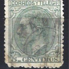 Sellos: ESPAÑA 1879 - ALFONSO XII, EDIFIL 201 - SELLO USADO. Lote 154855826