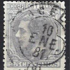 Sellos: ESPAÑA 1879 - ALFONSO XII, EDIFIL 204 - SELLO USADO. Lote 154855894