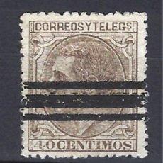 Sellos: ESPAÑA 1879 - ALFONSO XII, EDIFIL 205 - SELLO BARRADO. Lote 154856114
