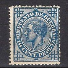 Sellos: ESPAÑA 1876 - ALFONSO XII, IMPUESTO DE GUERRA- EDIFIL 183 - SELLO NUEVO CON FIJASELLOS *. Lote 154884574