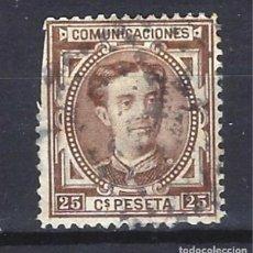 Sellos: ESPAÑA 1876 - ALFONSO XII,- EDIFIL 177 - SELLO USADO, MATASELLO DE PUNTOS. Lote 154885730