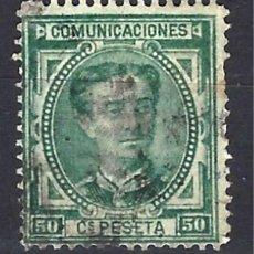 Sellos: ESPAÑA 1876 - ALFONSO XII,- EDIFIL 179 - SELLO USADO. Lote 154885858