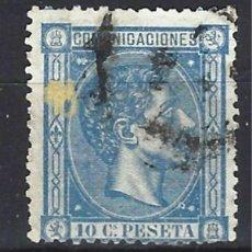 Sellos: ESPAÑA 1875 - ALFONSO XII - EDIFIL 164 - SELLO USADO. Lote 154886382