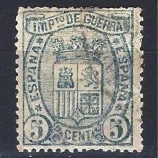Sellos: ESPAÑA 1875 - ESCUDO DE ESPAÑA - EDIFIL 154 - SELLO NUEVO CON FIJASELLOS (LEER). Lote 154887738