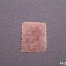 Sellos: PR- ESPAÑA - 1882 - ALFONSO XII - EDIFIL 211 - MH* - NUEVO - VALOR CATALOGO 480€.. Lote 154975838