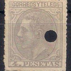 Sellos: ESPAÑA 1879 EDIFIL 208T 208 TALADRO - 3/6. Lote 155358198
