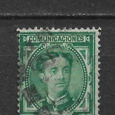 Sellos: ESPAÑA 1876 EDIFIL 179 USADOS - 3/8. Lote 155438238