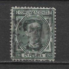 Sellos: ESPAÑA 1876 EDIFIL 176 USADO - 3/8. Lote 155438554