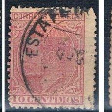 Sellos: ESPAÑA 1879 SELLOS USADOS EDIFIL 201 A 203. Lote 155849550