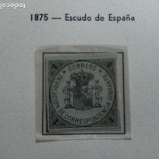 Sellos: 1875-ESCUDO DE ESPAÑA.. Lote 155849594