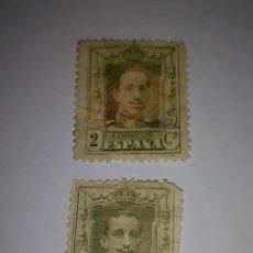 Sellos: 2 SELLOS DE 2 CENTIMOS 1922. Lote 156506386
