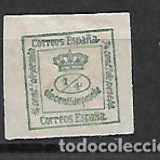 Sellos: CORONAL REAL. ESPAÑA. EMIT. 1-6-1877. Lote 156596974