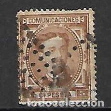 Sellos: ALFONSO XII. ESPAÑA. EMIT. 1-6-1876. Lote 156597302