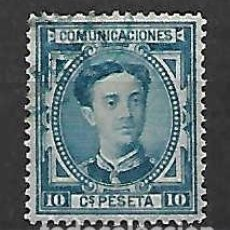 Sellos: ALFONSO XII. ESPAÑA. EMIT. 1-6-1876. Lote 156597538