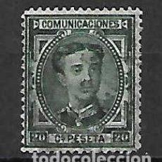 Sellos: ALFONSO XII . ESPAÑA. EMIT. 1-6-1876 . CATÁLOGO EDIFIL 23,00 €. Lote 156597998