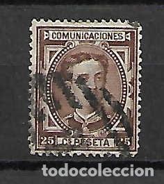ALFONSO XII. ESPAÑA. EMIT. 1-6-1876 (Sellos - España - Alfonso XII de 1.875 a 1.885 - Nuevos)