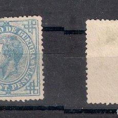 Sellos: ESPAÑA 1876 EDIFIL 184 NUEVO SIN GOMA - 3/14. Lote 156682578
