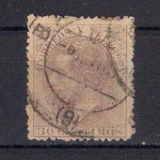 Sellos: ESPAÑA 1882 EDIFIL 211 USADO - 3/14. Lote 156682998