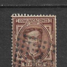 Sellos: ESPAÑA 1876 EDIFIL 177 USADO - 3/14. Lote 156683646