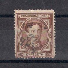 Sellos: ESPAÑA 1876 EDIFIL 177 USADO - 3/14. Lote 156684462