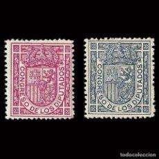 Sellos: SELLOS ESPAÑA. ALFONSO XII 1886-1898 ESCUDO DE ESPAÑA. SERIE COMPLETA. NUEVO**. EDIFIL.Nº230-231. Lote 156755370