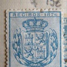 Sellos: SELLO FISCAL RECIBOS ALFONSO XII 1876, 12 CÉNTIMOS. Lote 156973748