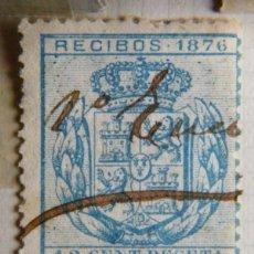 Sellos: SELLO FISCAL RECIBOS ALFONSO XII 1876, 12 CÉNTIMOS (2). Lote 156973752
