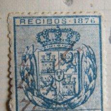 Sellos: SELLO FISCAL RECIBOS ALFONSO XII 1876, 12 CÉNTIMOS (4). Lote 156973768