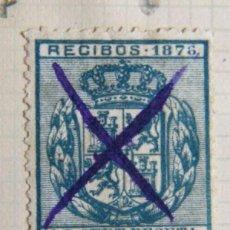 Sellos: SELLO FISCAL RECIBOS ALFONSO XII 1876, 12 CÉNTIMOS (5). Lote 156973772