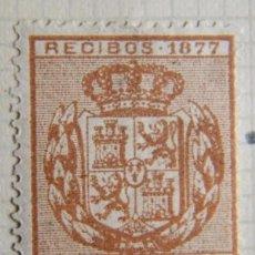 Sellos: SELLO FISCAL RECIBOS ALFONSO XII 1877, 12 CÉNTIMOS. Lote 156973776