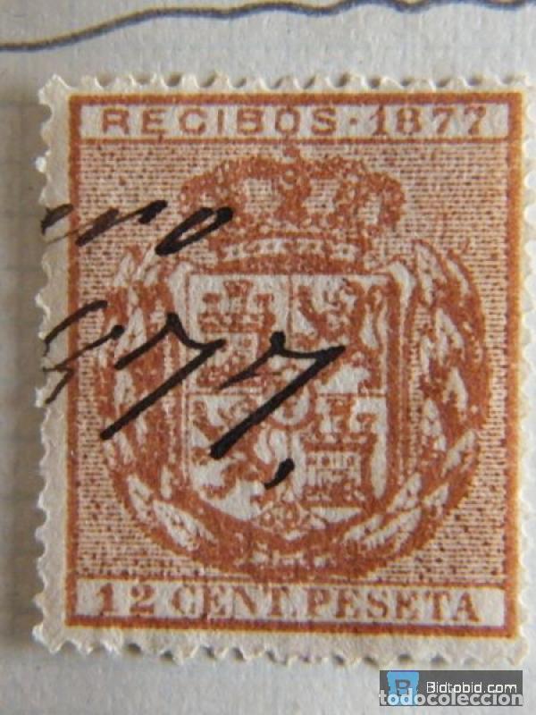 SELLO FISCAL RECIBOS ALFONSO XII 1877, 12 CÉNTIMOS (2) (Sellos - España - Alfonso XII de 1.875 a 1.885 - Nuevos)
