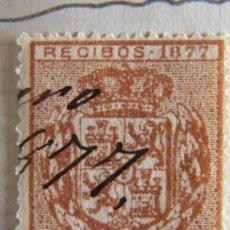 Sellos: SELLO FISCAL RECIBOS ALFONSO XII 1877, 12 CÉNTIMOS (2). Lote 156973780