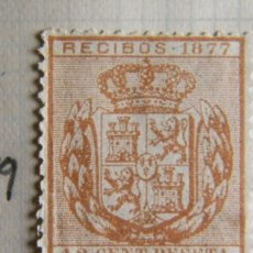 Sellos: SELLO FISCAL RECIBOS ALFONSO XII 1877, 12 CÉNTIMOS (3). Lote 156973784