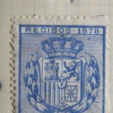 Sellos: SELLO FISCAL RECIBOS ALFONSO XII 1878, 12 CÉNTIMOS. Lote 156973788