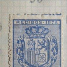 Sellos: SELLO FISCAL RECIBOS ALFONSO XII 1878, 12 CÉNTIMOS (2). Lote 156973832