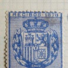 Sellos: SELLO FISCAL RECIBOS ALFONSO XII 1878, 12 CÉNTIMOS (3). Lote 156973836