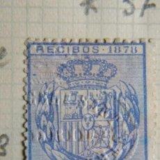Sellos: SELLO FISCAL RECIBOS ALFONSO XII 1878, 12 CÉNTIMOS (4). Lote 156973840