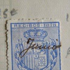 Sellos: SELLO FISCAL RECIBOS ALFONSO XII 1878, 12 CÉNTIMOS (5). Lote 156973844