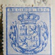 Sellos: SELLO FISCAL RECIBOS ALFONSO XII 1878, 12 CÉNTIMOS (6). Lote 156973848