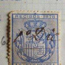 Sellos: SELLO FISCAL RECIBOS ALFONSO XII 1878, 12 CÉNTIMOS (7). Lote 156973856
