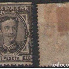 Sellos: SELLOS ESPAÑA 1876. EDIFIL Nº 178*. CORONA REAL Y ALFONSO XII. NUEVO*.. Lote 157240870