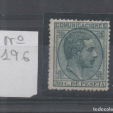 Sellos: ESPAÑA_EDIFIL Nº 196_ALFONSO XII_NUEVO CON SEÑAL DE FIJASELLOS_CATALOGO 133 EUROS _ VER FOTO. Lote 158259322
