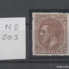 Sellos: ESPAÑA_EDIFIL Nº 203_ALFONSO XII_NUEVO CON SEÑAL DE FIJASELLOS_CATALOGO 176 EUROS _ VER FOTO. Lote 158261614