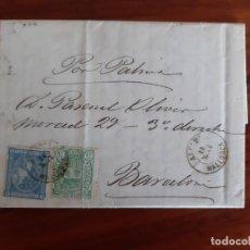 Timbres: CIRCULADA Y ESCRITA 1876 DE ALCUDIA BALEARES A BARCELONA CON FECHADOR LLEGADA. Lote 158659814