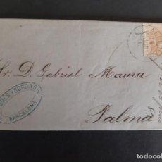 Timbres: CIRCULADA Y ESCRITA 1882 DE BARCELONA X ALCUDIA A PALMA DE MALLORCA BALEARES FECHADOR LLEGADA. Lote 159608538