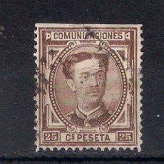 Sellos: ESPAÑA 1876 EDIFIL 177 - 4/19. Lote 159733378