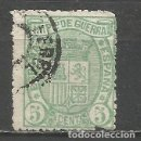 Sellos: ESPAÑA EDIFIL NUM. 154 USADO. Lote 160228502