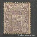 Sellos: ESPAÑA EDIFIL NUM. 155 USADO --PEQUEÑA ROTURA PARTE INFERIOR PRECIO MUY REBAJADO--. Lote 160230290